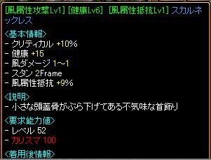 20060209170851.jpg