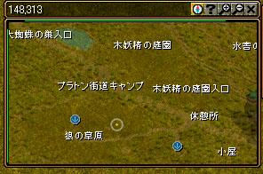20060216134532.jpg