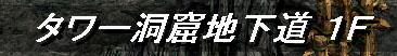 20060216134638.jpg