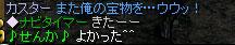 20060216134719.jpg