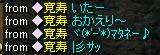 20060310124003.jpg