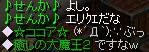 20060313150617.jpg