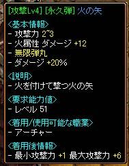 20060313150658.jpg