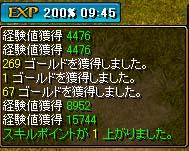 20060316125137.jpg