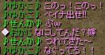 20060321123556.jpg