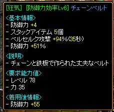 20060321123655.jpg