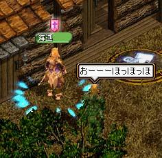 20060323080410.jpg