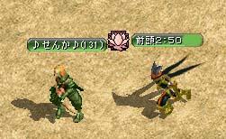 20060323080452.jpg