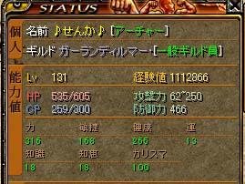 20060323080502.jpg
