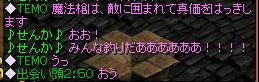 20060327202710.jpg