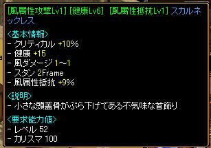 20060329102052.jpg