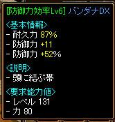 20060329102056.jpg