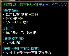20060329102100.jpg