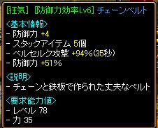 20060329102106.jpg