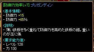 20060329102116.jpg