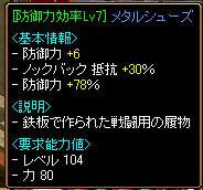 20060329102121.jpg