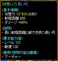 20060329102126.jpg