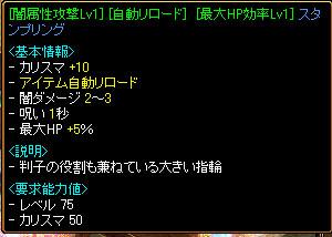 20060329102130.jpg