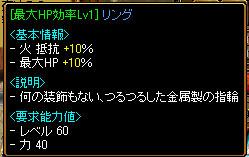 20060329102142.jpg