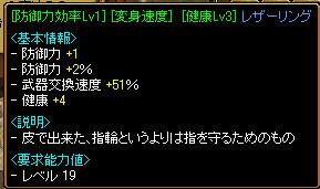 20060329102148.jpg