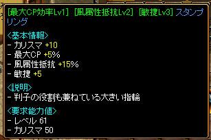 20060329102158.jpg