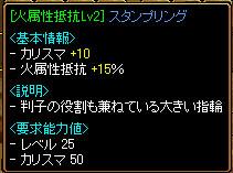 20060329102209.jpg