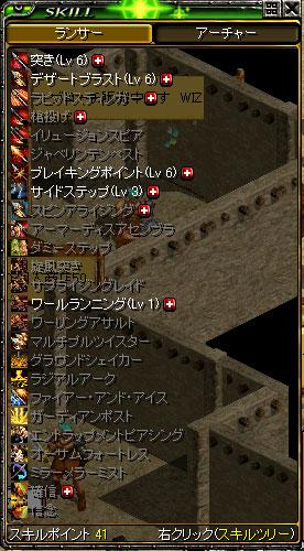 20060329102215.jpg