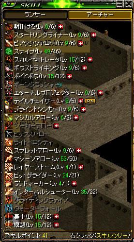 20060329102220.jpg
