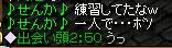 20060329125220.jpg