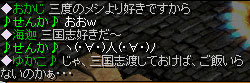20060329125231.jpg
