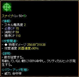20060403101641.jpg