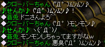 20060403101646.jpg