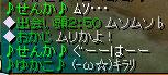 20060410080012.jpg