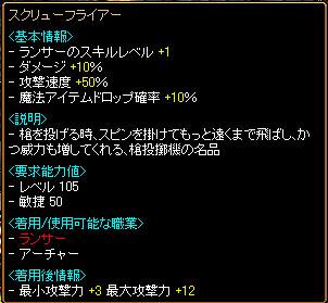 20060410115603.jpg