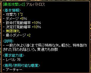 20060410115614.jpg