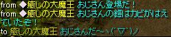 20060414121706.jpg