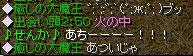 20060414121743.jpg
