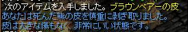 20060425114512.jpg