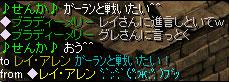 20060425114531.jpg