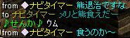 20060425114536.jpg