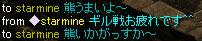 20060510100101.jpg