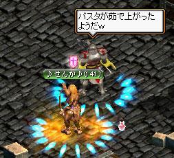20060510100150.jpg