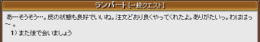 20060511100116.jpg