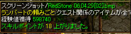 20060511100122.jpg