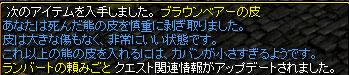 20060512122825.jpg