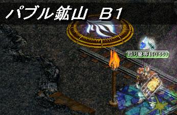 20060512123011.jpg
