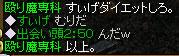 20060512123032.jpg