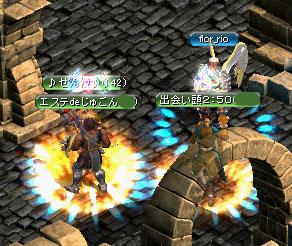 20060515080005.jpg
