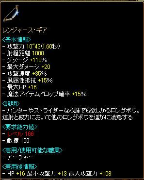 20060515080038.jpg