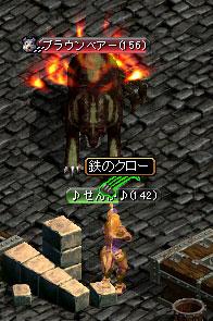 20060515080042.jpg